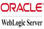 第四节 Weblogic集群环境配置