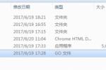 Golang创建静态web服务