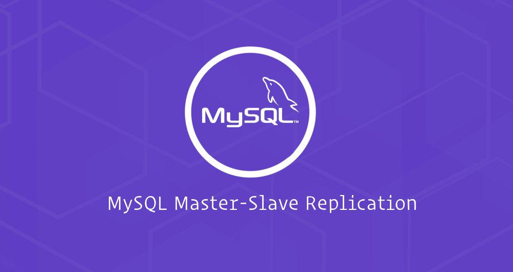 如何在 Ubuntu 18.04 上配置 MySQL 主从复制