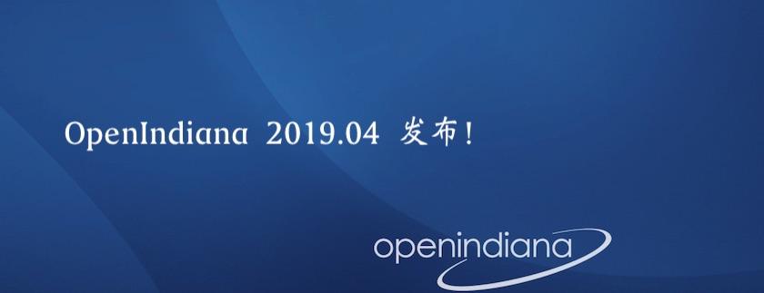 Solaris 发行版 OpenIndiana Hipster 2019.04 发布!