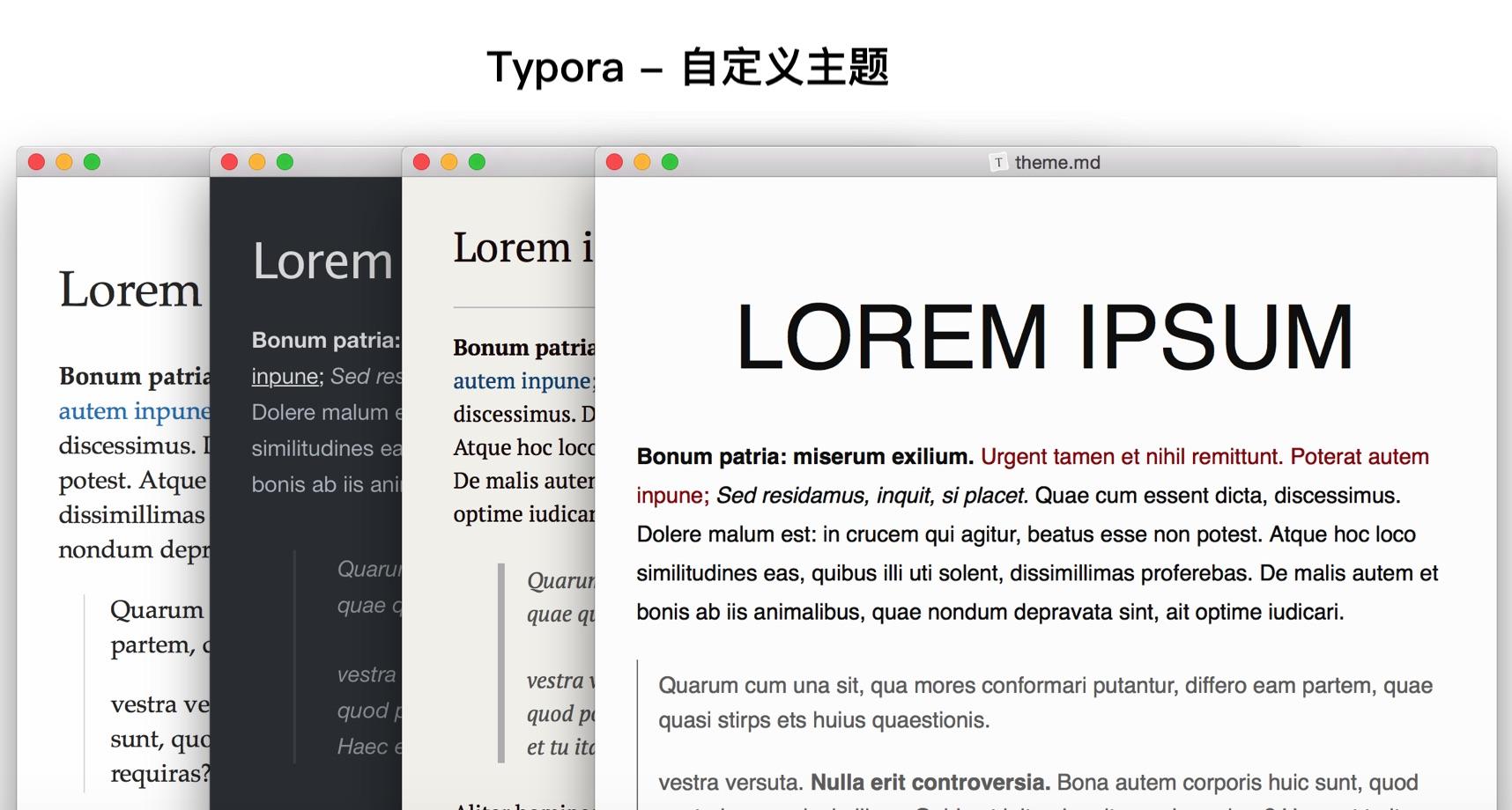 Typora - 自定义主题