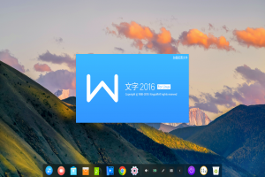deepin-15.8-office.png
