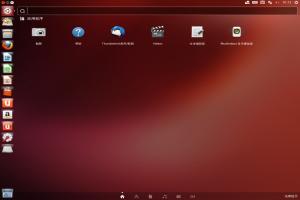 ubuntukylin-13.04-beta1.png