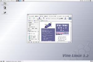 vine-3.2.png